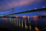Forth Road Bridge, Lothian by Dave Banks